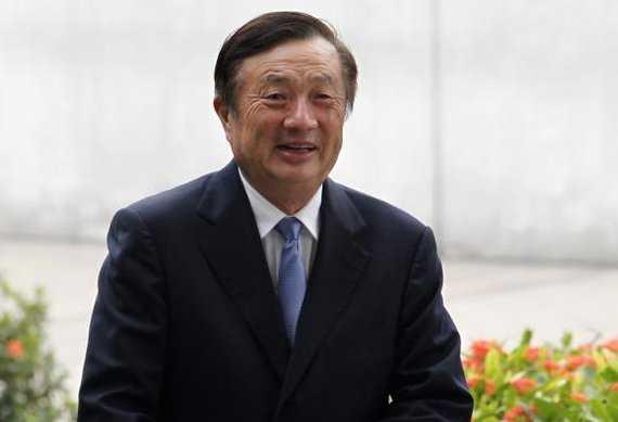 Zhen Chjenfei