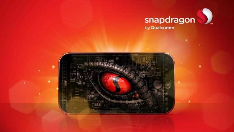 Qualcomm Snapdragon глаз дракона