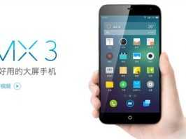 Meizu MX3 в руке