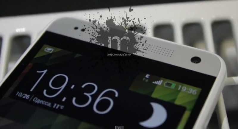 Смартфон HTC One Mini крупным планом
