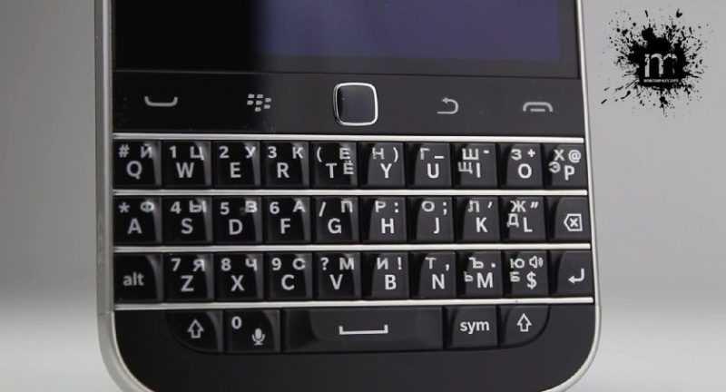 qwerty-клавиатура BlackBerry Classic