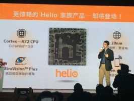 10-ядерный процессор Helio X20