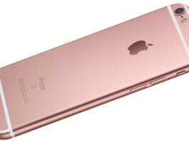 iphone 6s страдает от перегрева