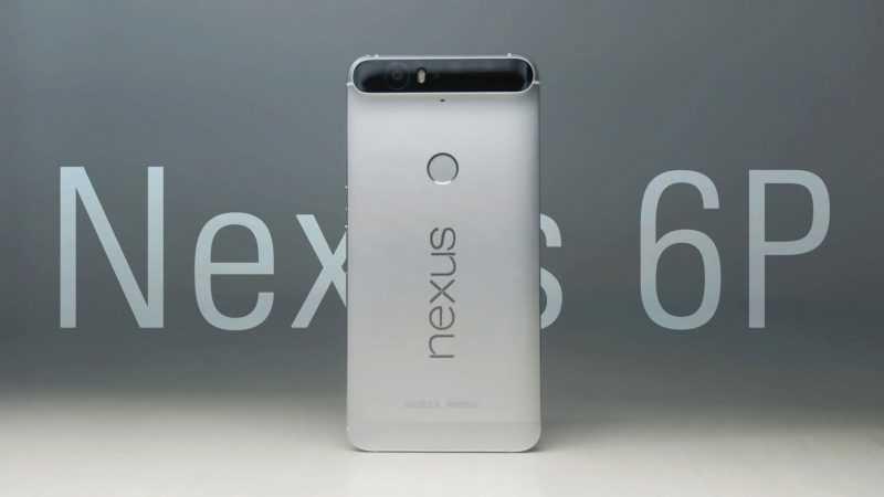Появилась 128-гигабайтная версия Nexus 6P