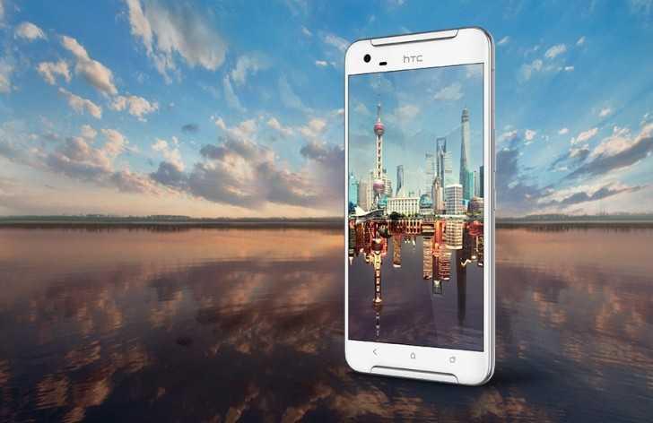 Официально представлен HTC One X9
