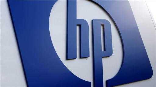 HP Falcon вновь засветился на сайте GFXBench