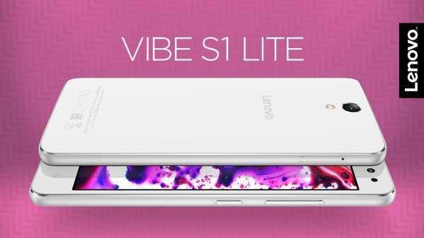 Официально представлен Lenovo Vibe S1 Lite