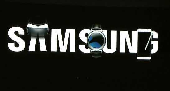 Samsung Galaxy 2016