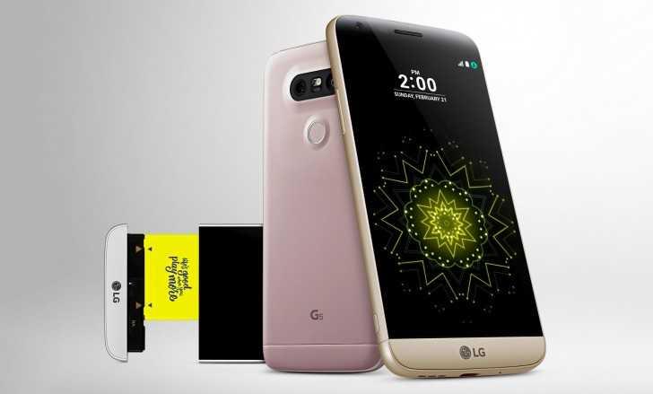 Официально представлен LG G5