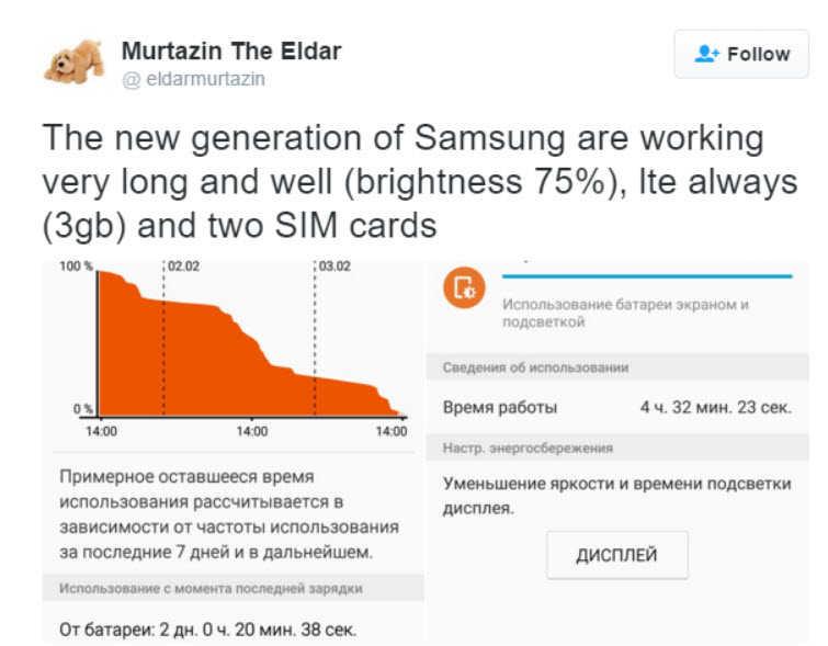 Муртазин утверждает, что Samsung Galaxy S7 способен на 48 часов автономной работы