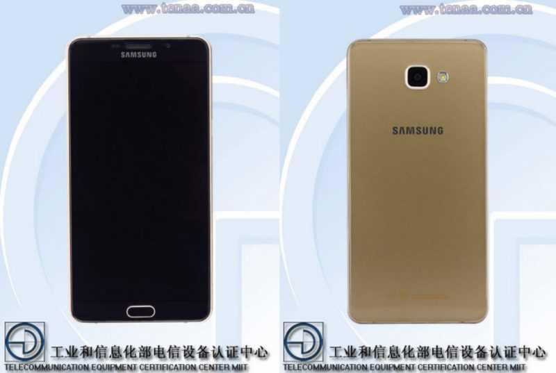 Samsung Galaxy A9 Pro прошел сертификации TENAA и FCC