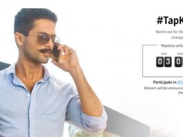 Samsung Galaxy J3 2016 позиционируется как смартфон для байкеров