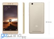 Xiaomi Redmi 3S получит сканер отпечатков пальцев