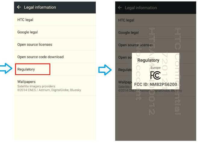 HTC 10 прошел сертификацию FCC