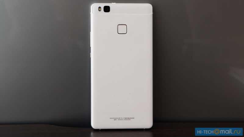 Существование Huawei P9 Lite подтверждено
