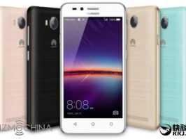 Анонсированы Huawei Y3 II и Huawei Y5 II