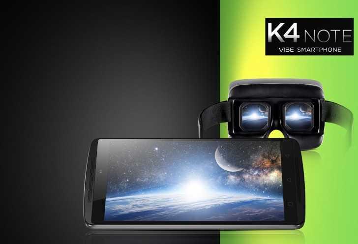 Продано 500 тысяч Lenovo K4 Note