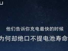 Meizu Pro 6 получит поддержку технологии быстрой зарядки