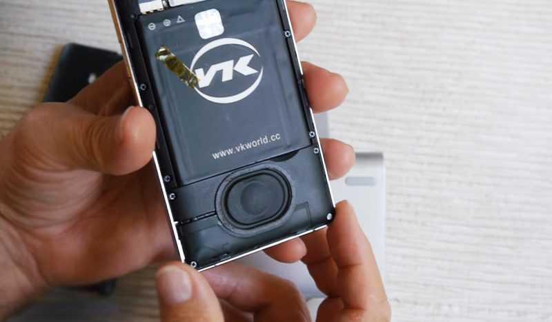 Самый громкий китайский смартфон