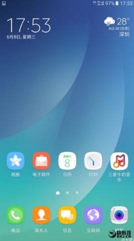 Samsung внесла изменения в TouchWiz