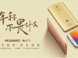 Huawei Maimang 5 (G9)
