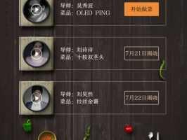 Xiaomi намекает, что её Redmi Pro получит двойную камеру