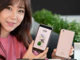 Корейчская компания представляет новый смартфон LG U похожий на Nexus 5X