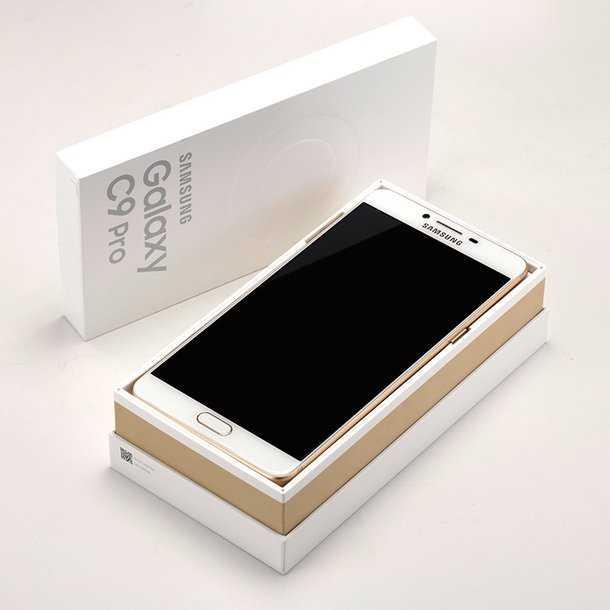 Galaxy Pro С9