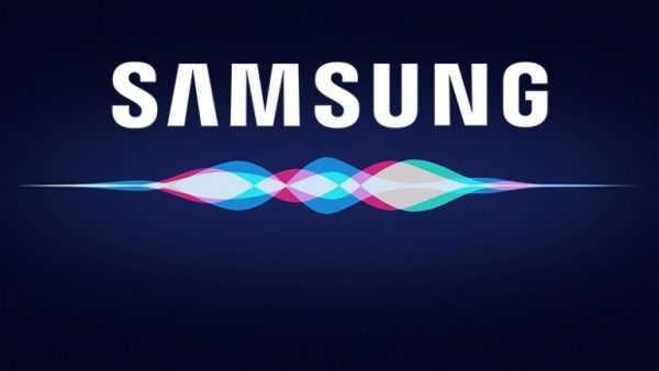 Виртуальный помощник Samsung