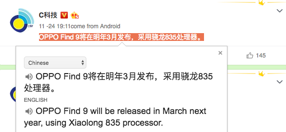 the-oppo-find-9-will-contain-the-snapdragon-835-soc-under-the-hood-according-to-rumors-1