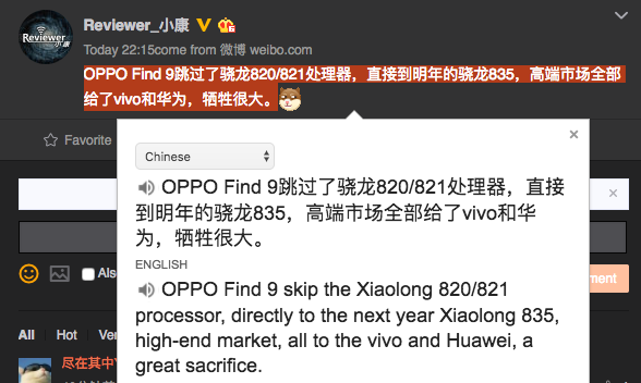the-oppo-find-9-will-contain-the-snapdragon-835-soc-under-the-hood-according-to-rumors