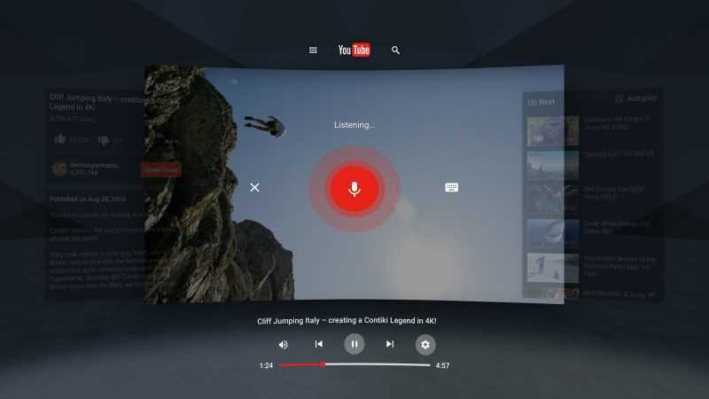 youtube-vr-for-android-3
