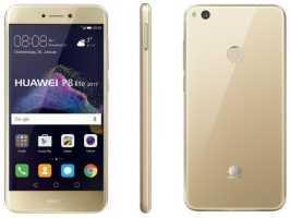P8 Lite (2017) является новым смартфоном от Huawei в средней ценовой категории