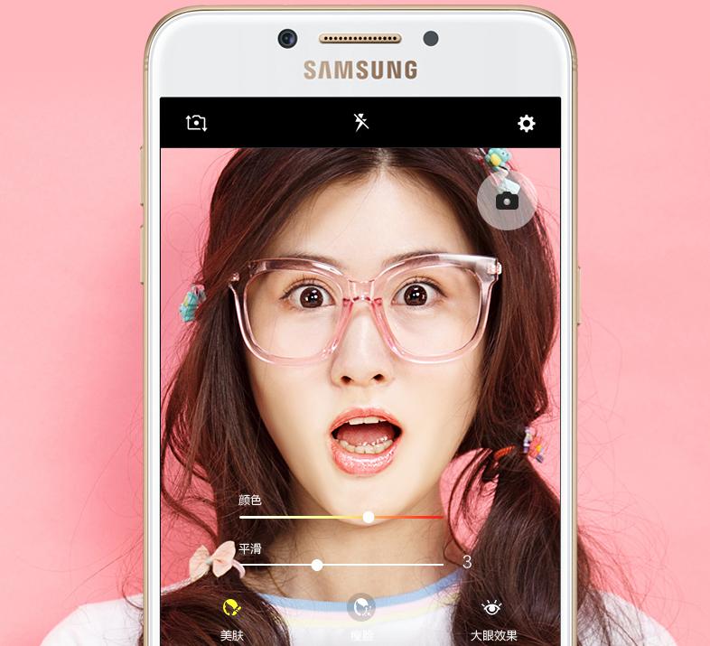 Samsung на своем сайте продемонстрировала Galaxy C7 Pro
