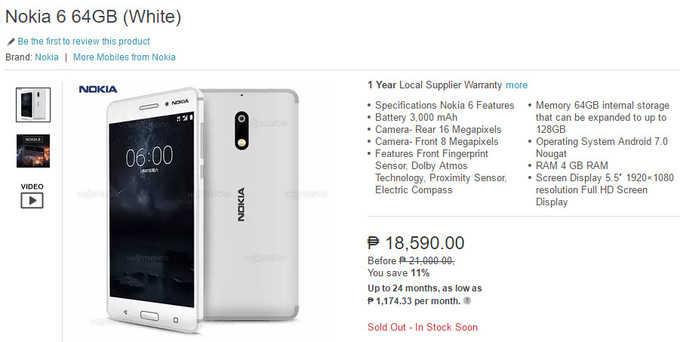 Nokia 6 скоро будут продавать за пределами Китая: в белом цвете и дороже