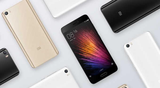 Xiaomi Mi 6 выйдет в трех различных вариантах