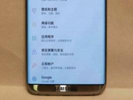 По последним слухам внешний вид Samsung Galaxy S8