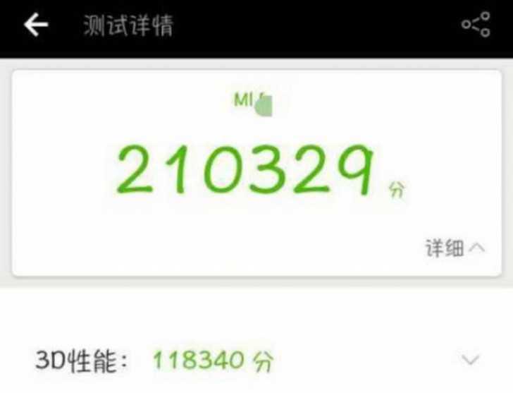 По некоторым данным две версии Xiaomi Mi6 поступили вмассовое производство