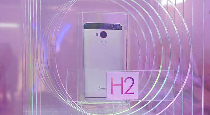 Смартфон Changhong H2 «пробует» сладости, определяет количество жира в человеке и выявляет поддельные лекарства
