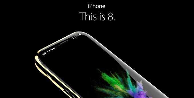 Lite-On Semiconductor изготовит компоненты беспроводной зарядки для Apple IPhone 8