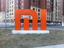 Xiaomi полностью пропустит выставку Mobile World Congress в этом году