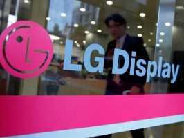"""LG Display анонсировала 5,7"""" ЖК-экран с разрешением QHD+ и соотношением сторон 18:9"""