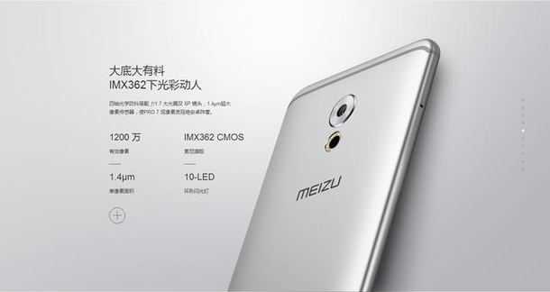 Рекламные изображения указывают, что смартфон Meizu Pro 7 получит титановый корпус, дисплей разрешением 4К и датчик изображения Sony IMX362