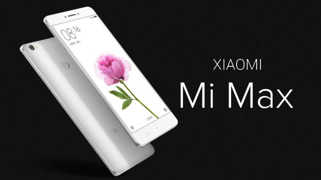 Xiaomi Mi Max 2 c 6,44-дюймовым дисплеем выпустят в мае 2017 года
