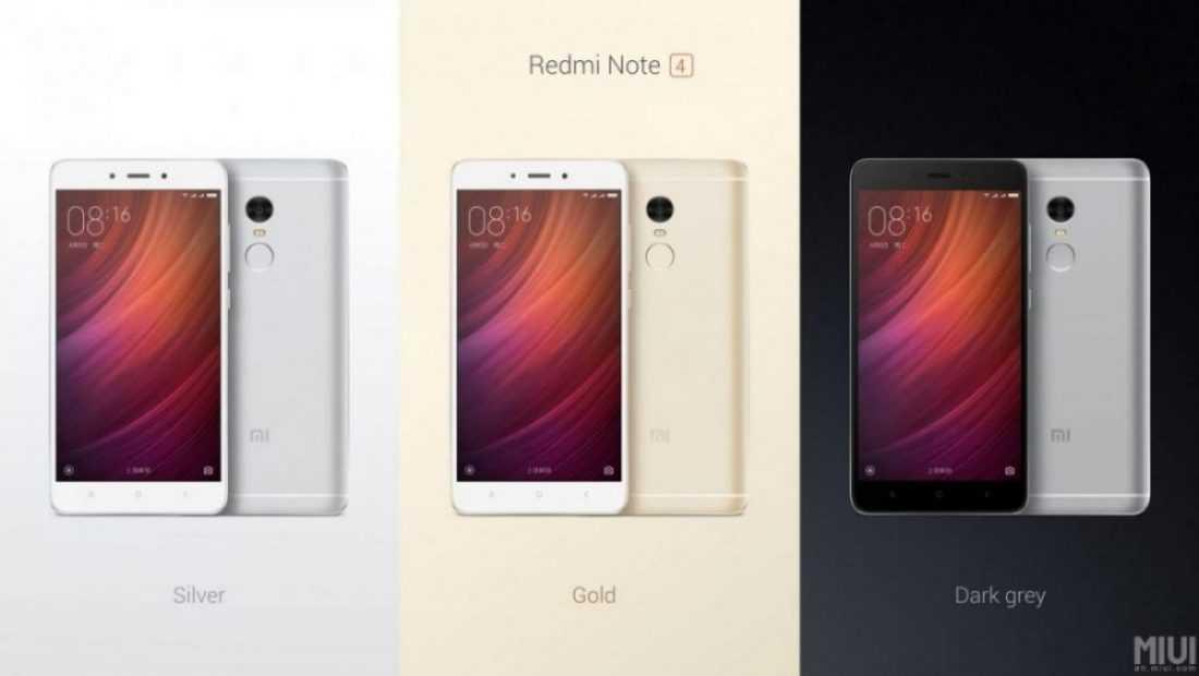 Смартфон Xiaomi Redmi Note 4  купить по низкой цене в