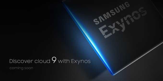 Samsung заявила о выходе следующего поколения мобильного процессора Exynos 9