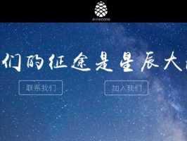 Необъявленный Xiaomi Mi5C с процессором Pinecone заставляет Huawei волноваться