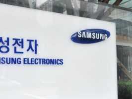 Операционная прибыль Samsung в первом квартале 2017 года увеличится на 40%