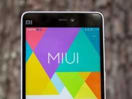 Вышла глобальная прошивка MIUI 8.2 с новыми возможностями