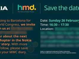 Приглашение HMD Global
